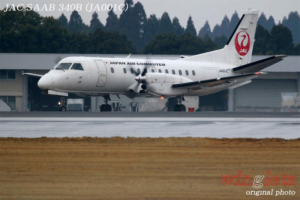 '18年 鹿児島空港レポート・・・JAC/JA001C_f0352866_214813.jpg
