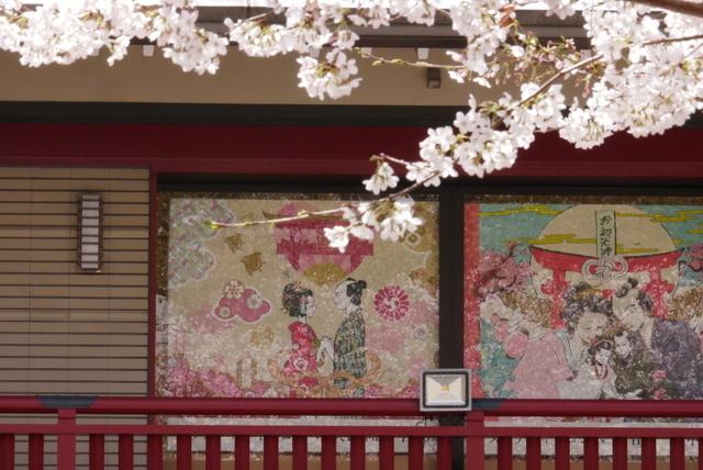 桜さん、こんにちは♪_b0358575_03124143.jpg