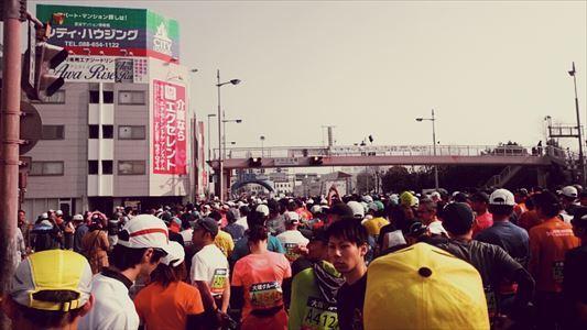 とくしまマラソン2018に参加しました_e0201281_19471640.jpg