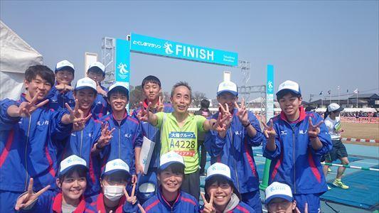 とくしまマラソン2018に参加しました_e0201281_19471679.jpg
