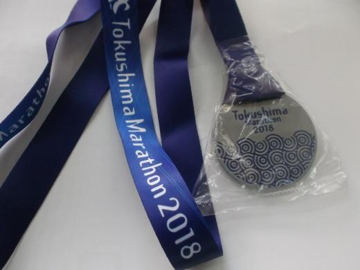 徳島マラソンに毎年参加の方が帰りに寄っていただきました~暑かったらしい!_e0364586_17195970.jpg