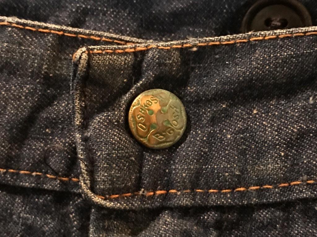 神戸店3/28(水)春Vintage入荷! #3 Vintage Painter Pants!!!_c0078587_18123448.jpg