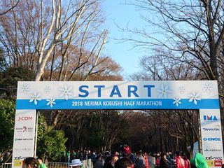 練馬こぶしハーフマラソン2018に参加してきました(^^)/_c0223192_21414250.jpg