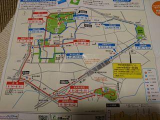 練馬こぶしハーフマラソン2018に参加してきました(^^)/_c0223192_21414644.jpg