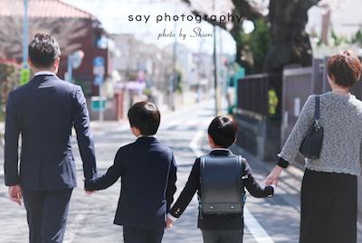 家族の風景_d0220593_17463668.jpg