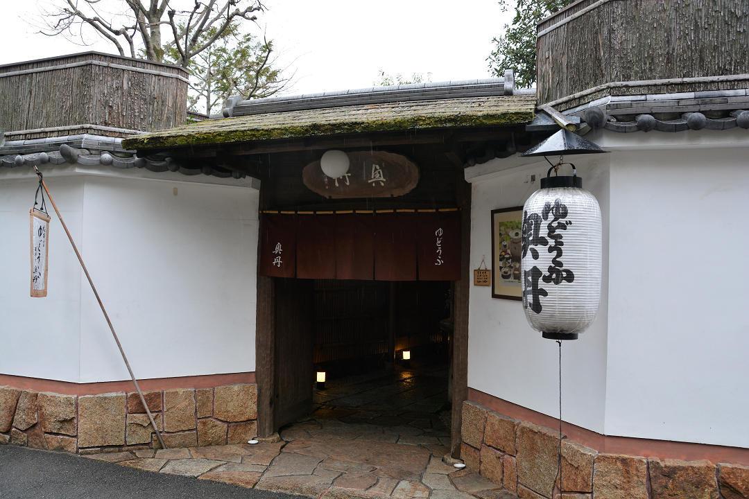 京都を歩く(7)南禅寺、近くでランチに湯豆腐_a0148206_05325945.jpg