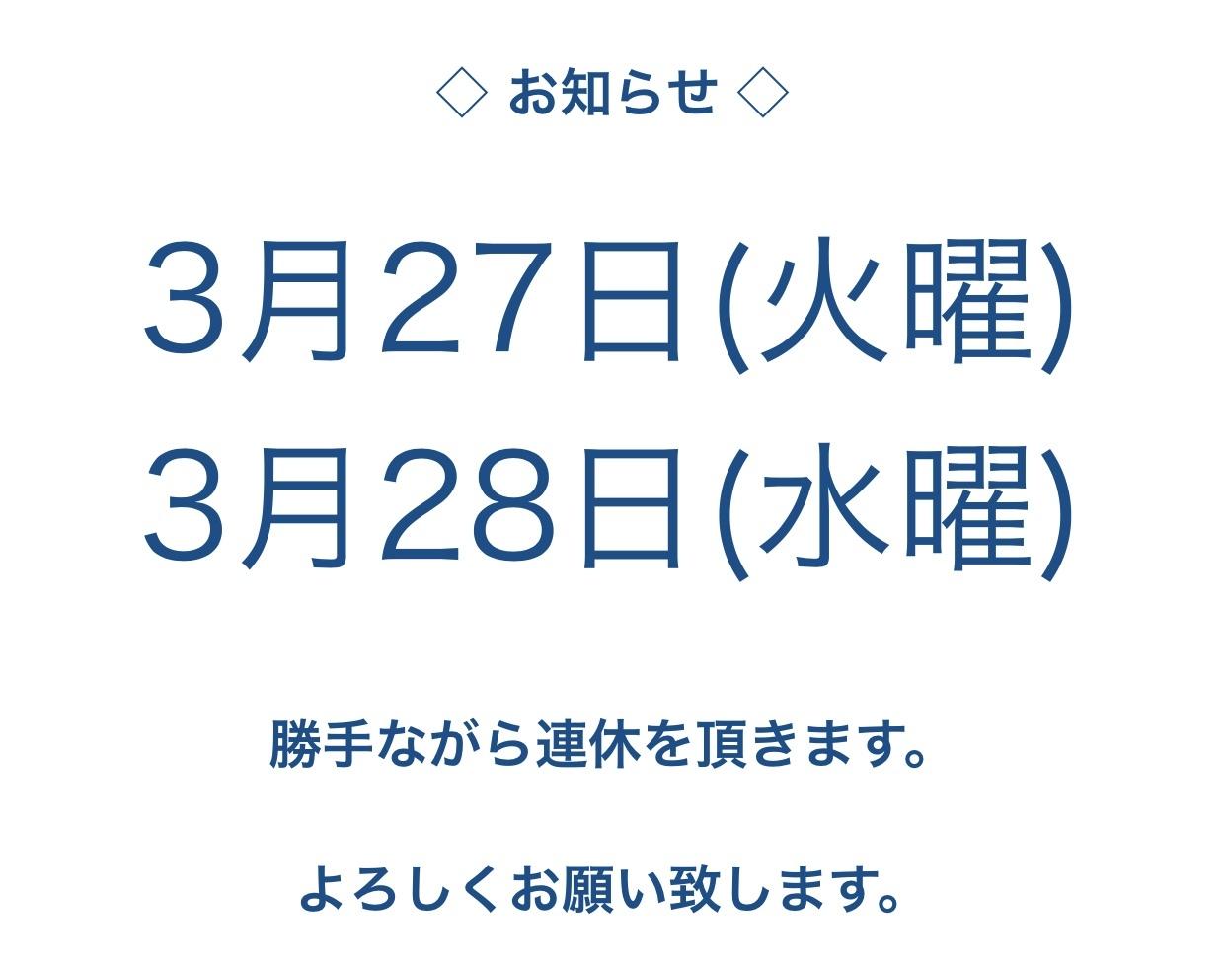 f0139917_19205534.jpg