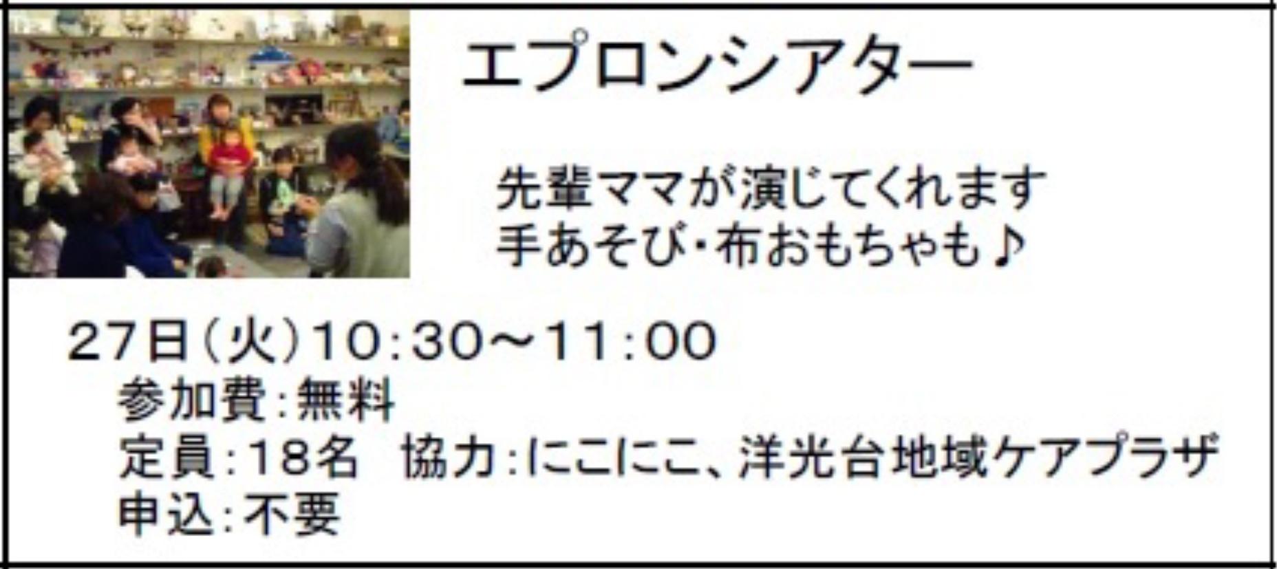 今週のイベントは♪_c0367631_10275048.jpeg