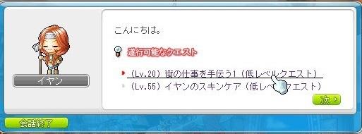 a0047837_12464768.jpg