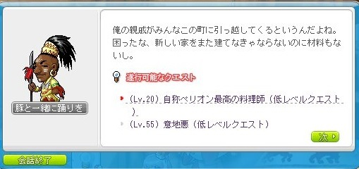 a0047837_12475239.jpg