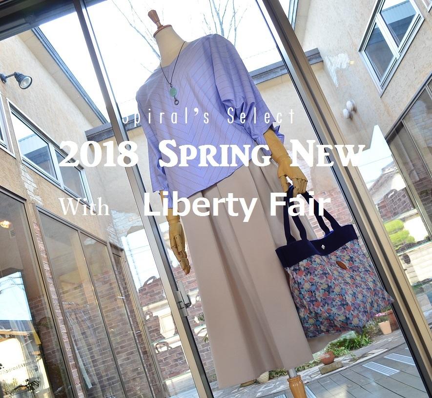 """2018 Spring New with Liberty Fair!~...3/26mon\""_d0153941_17413420.jpg"
