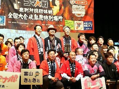 3/24(土)  健闘!岐阜県チーム_a0272042_23045239.jpg
