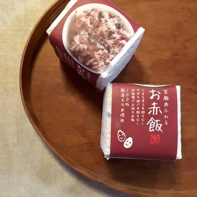 thank you   笑顔あふれるお赤飯_a0165160_22064050.jpg