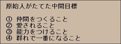 e0201060_21141825.jpg