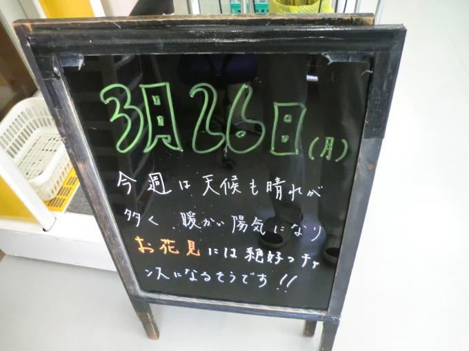 b0170063_10500028.jpg