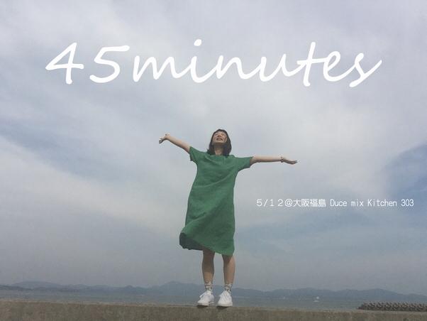 次回「45minutes」はお花とコラボ❤︎_c0082370_13002750.jpg