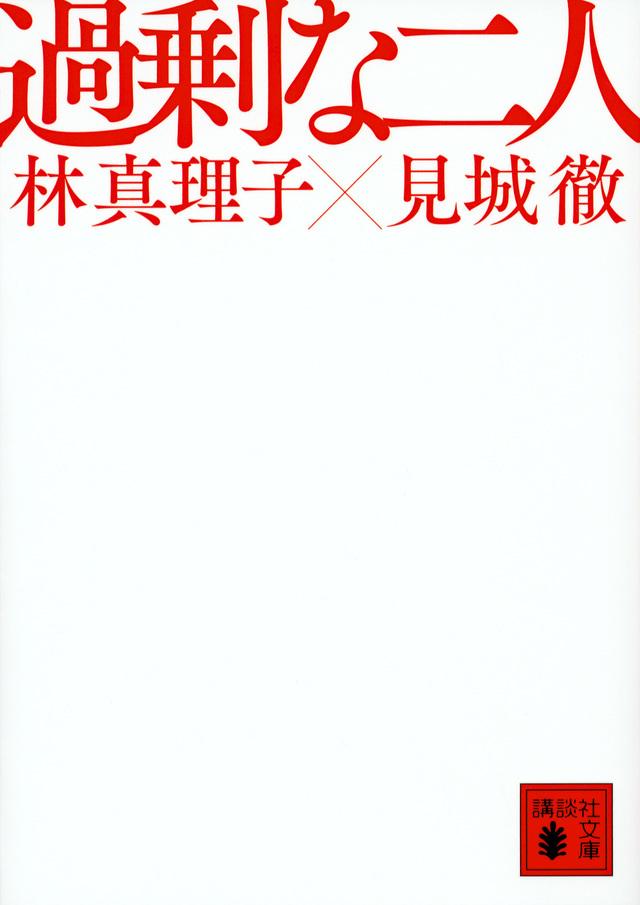 d0339881_19171271.jpg