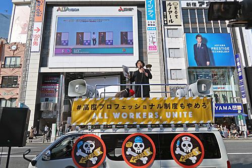 すべての働く人たちのための新宿アルタ前大街宣_a0188487_17271781.jpg