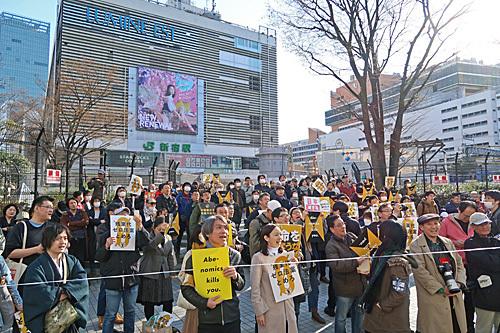 すべての働く人たちのための新宿アルタ前大街宣_a0188487_17272761.jpg