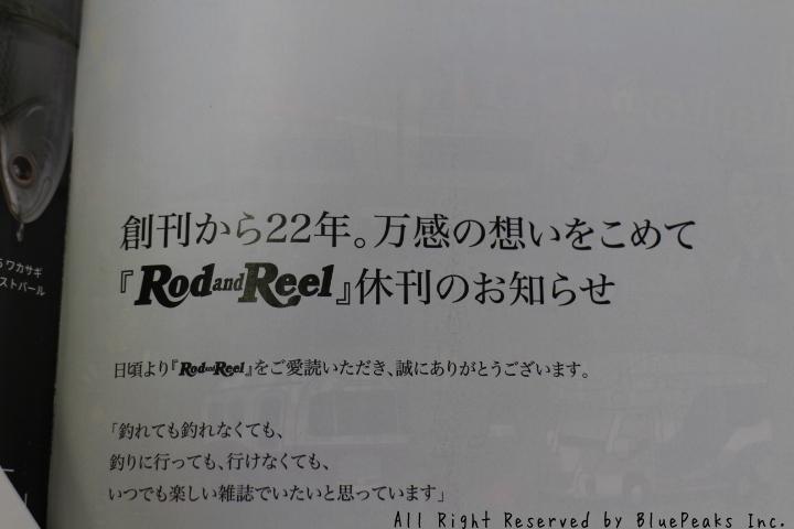 ロドリさん、お世話になりました_a0183304_16545734.jpg