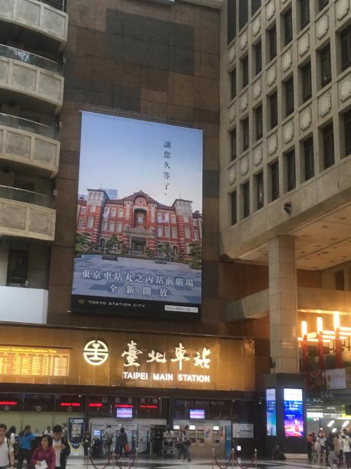 初台湾…その②_c0162404_17214367.jpg