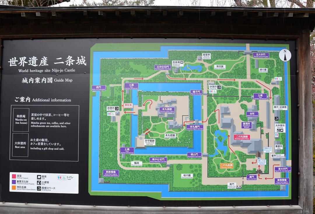 京都を歩く(12)二条城_a0148206_09214025.jpg