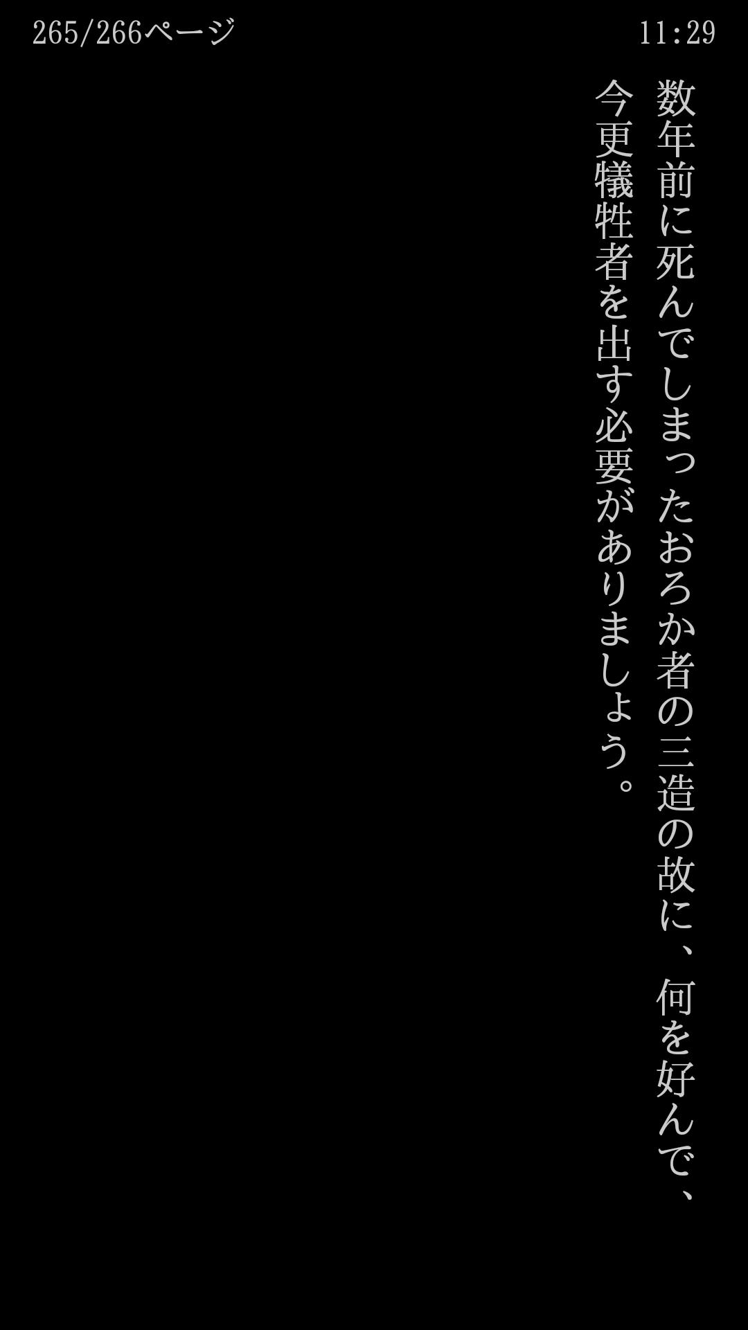 d0367819_06564072.jpg