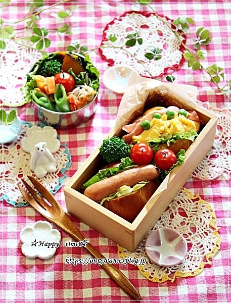 手作りバターロールでロールサンド弁当とイチゴ酵母♪_f0348032_17073640.jpg
