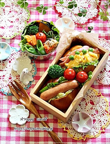 手作りバターロールでロールサンド弁当とイチゴ酵母♪_f0348032_17074810.jpg