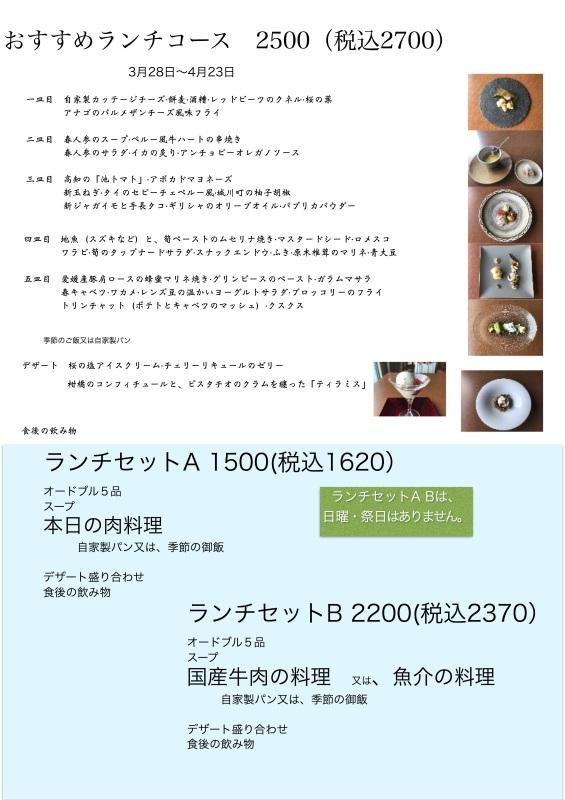 e0385840_22023120.jpg