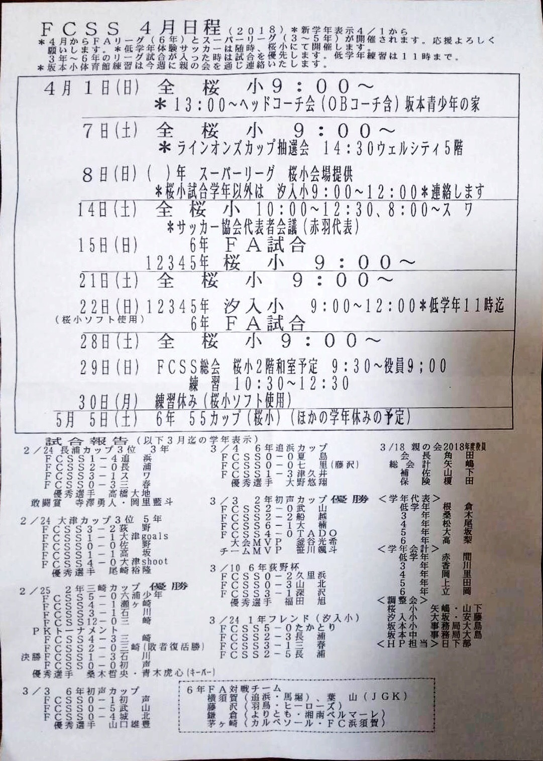 b0006655_19124049.jpg