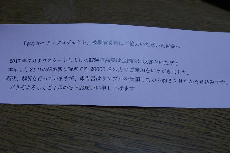 c0236857_21345965.jpg