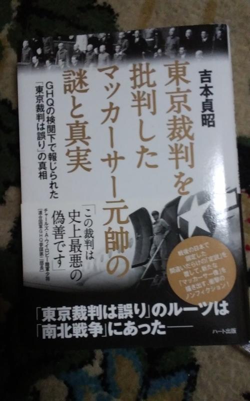新しい元号の「 令和 」と天皇の歴史_d0241558_19175779.jpg