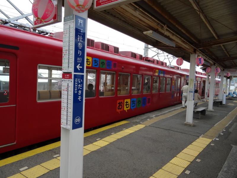 たま電車&紀州鉄道・・・てっちゃんに連れられて_c0108460_22590221.jpg