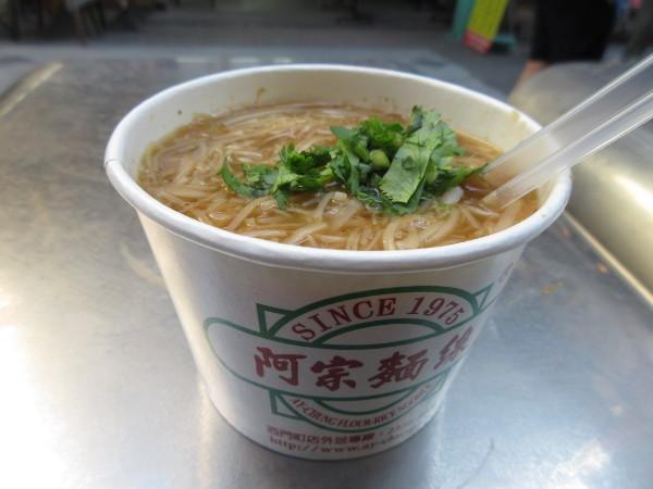 阿宗麺線 西門町店_c0152767_22295221.jpg