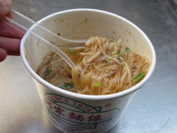 阿宗麺線 西門町店_c0152767_22302924.jpg