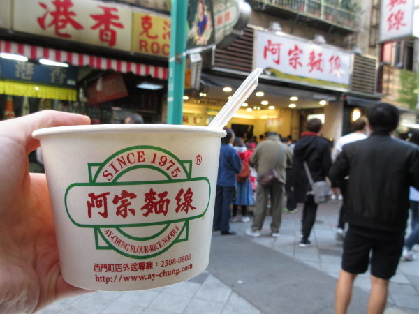 阿宗麺線 西門町店_c0152767_22311956.jpg