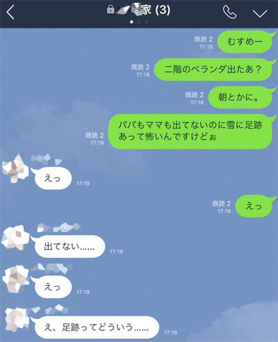 a0342172_09132604.jpg