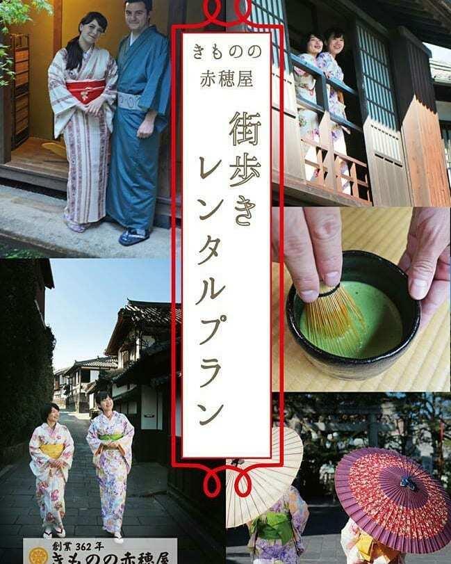 豊後大友宗麟鉄砲隊空砲演武 & さくら茶会_d0230676_09365798.jpg