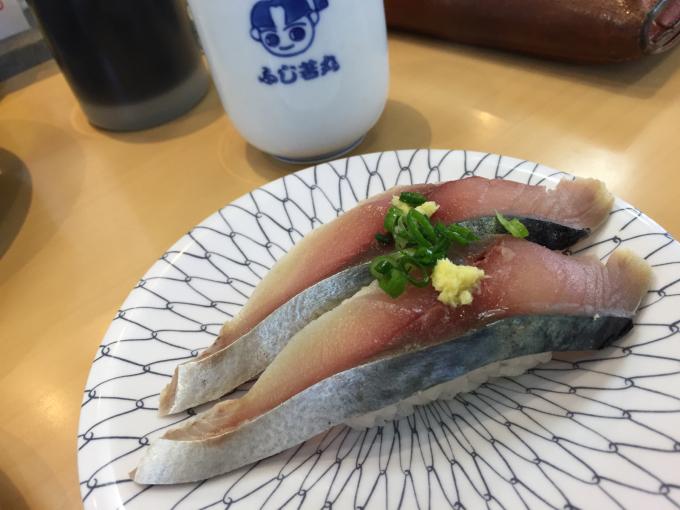 佐世保市 ふじ若丸 中里店_f0098002_20361124.jpg