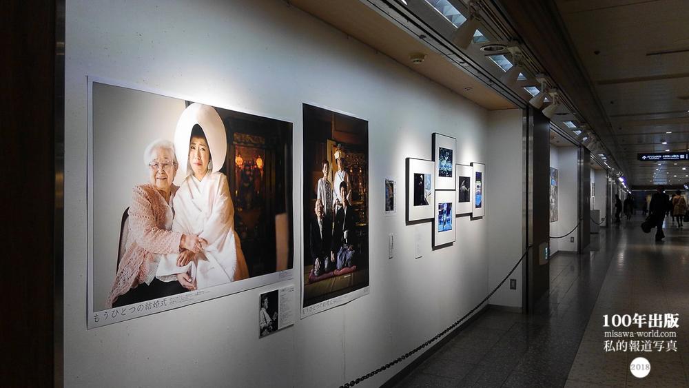 2018/3/11 日本写真家協会 東海メンバーグループ展_a0120304_20350590.jpg