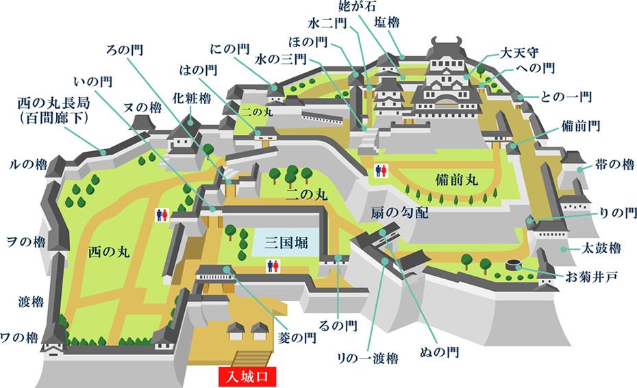 京都を歩く(13)姫路城へ_a0148206_17444597.jpg