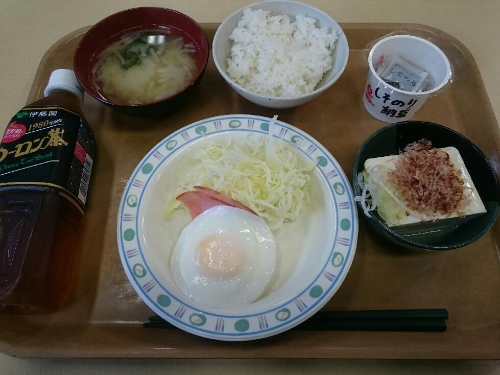 今日の朝食@会社Vol.247_b0042308_07213552.jpg