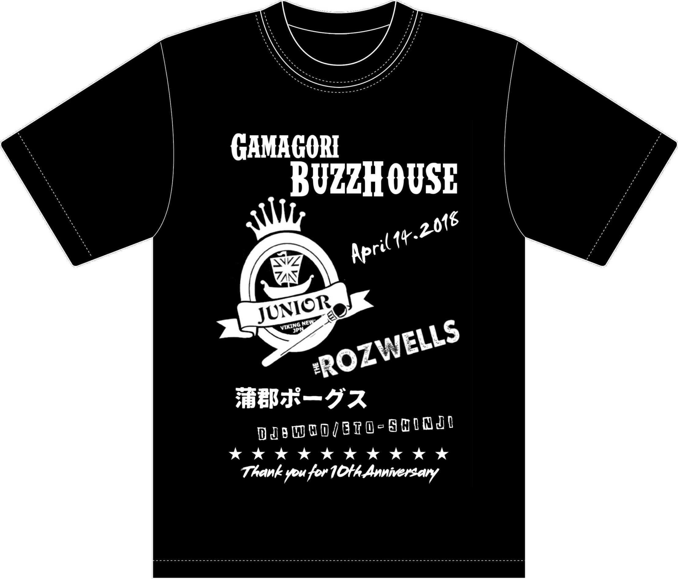 "\""GAMAGORI BUZZ HOUSE PRESENT ~TENTH ANNIVERSARYT PARTY~ \""BUSY!BUSY!!BUSY!!!\""  イベントTシャツ発売決定!\""  _b0123708_07510504.jpg"