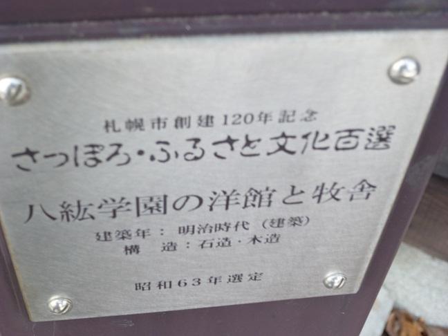 b0198109_21301147.jpg