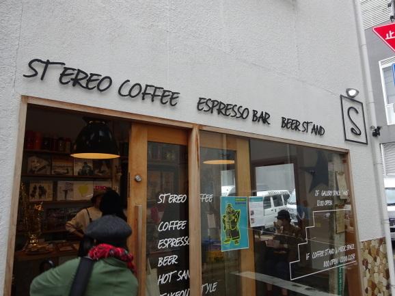 2018年福岡 STEREO COFFEEさんでラテ_e0230011_17331116.jpg