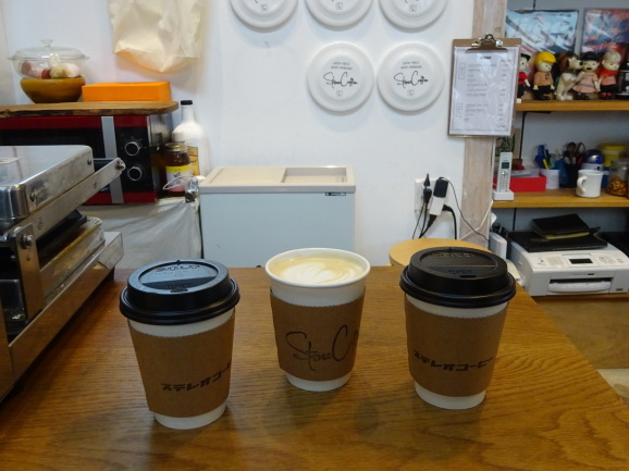 2018年福岡 STEREO COFFEEさんでラテ_e0230011_17353816.jpg