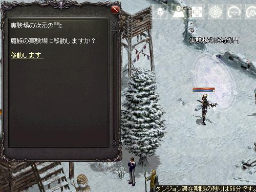 b0056117_05303286.jpg