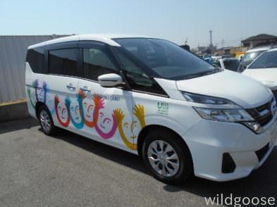 新車 C27 セレナ ナビ・バックカメラ等用品取付中(◍ ´꒳` ◍)b_c0213517_11283451.jpg