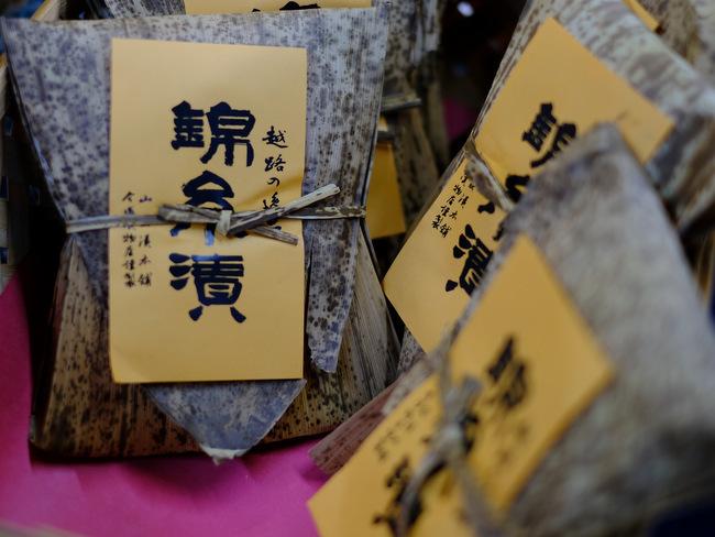 「新潟・南魚沼 口の中でほどける食感たのしい今成漬物店の山家漬」_a0000029_10504148.jpg